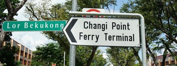 Chanqi Point Ferry Terminal to Pulau Ubin
