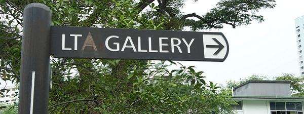 Land Transport Gallery Singapore, c'est par là