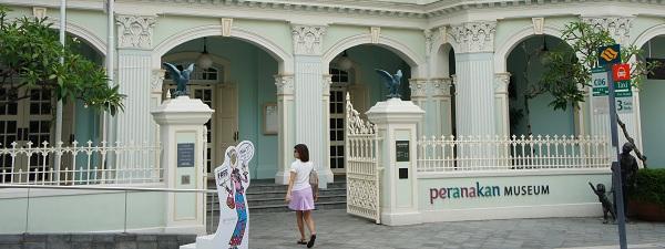 Musée Peranakan à Singapour