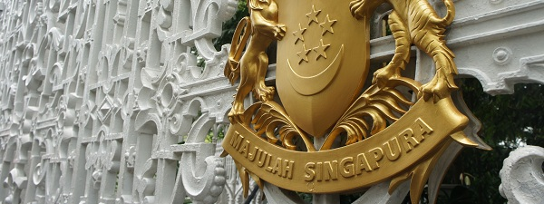 Le blason  l'entre de l'Istana