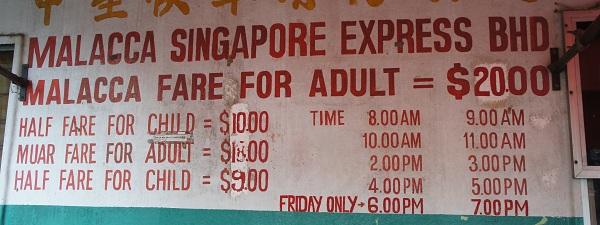 Malacca Singapore Express - Tarif de la compagnie