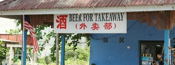 Beer For Takeaway