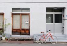 Acheter un vélo à Singapour