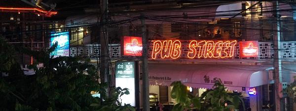 L'animation de Pub Street
