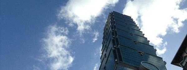 La tour Taipei 101 à Taipei