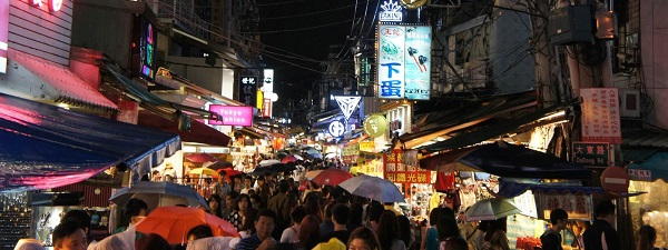 Shilin Night Market à Taipei