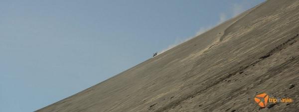 Attention à la chute...(Photo tripinasia.com)
