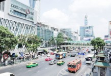 Bangkok Central World