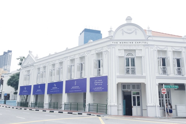 Quota pour les étrangers à Singapour