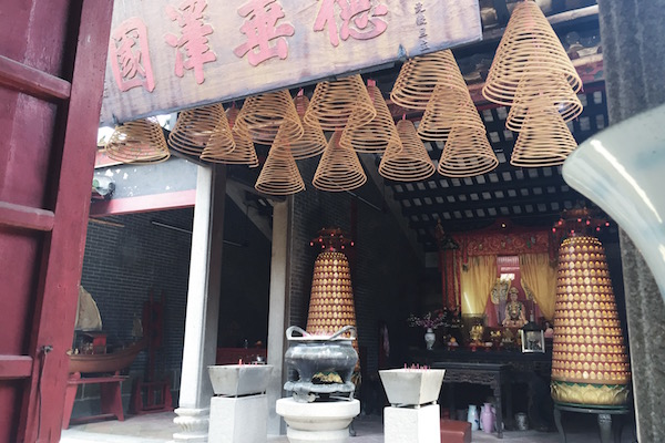 Temple Chinois à Coloane