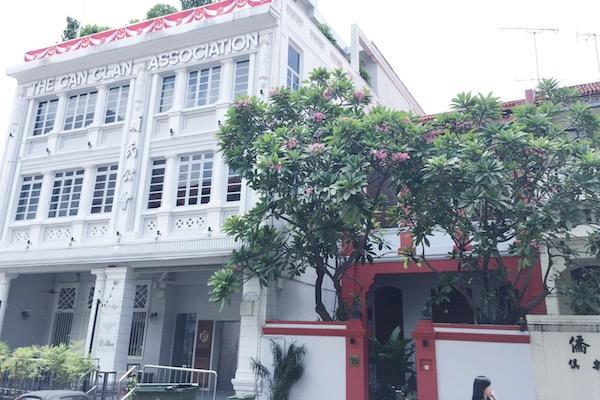 Gan Clan Association Singapour