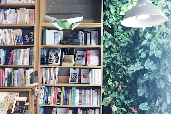 Librairies Singapour