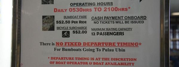 Comment faire pour aller à Pulau Ubin