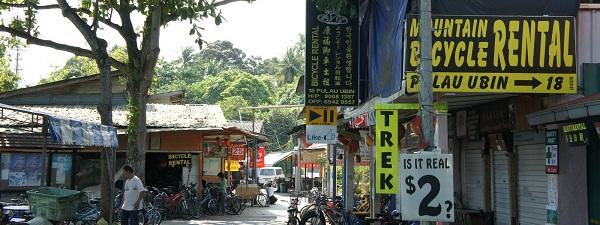 Pulau Ubin location de vélos