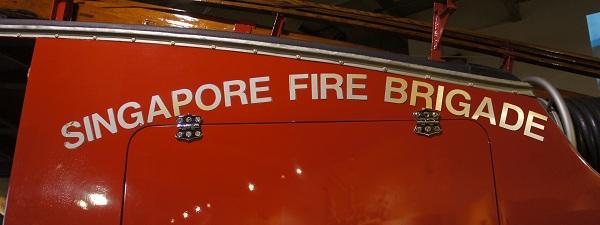 Singapore Fire Brigade