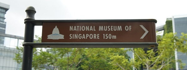 Direction le National Museum of Singapore