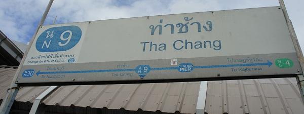 Tha Chang Stop