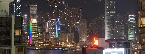 L'île de Hong-Kong la nuit