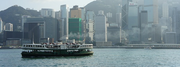 Star Ferry à Hong-Kong