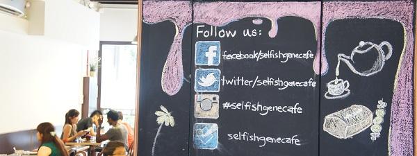 Selfish Gene Cafe à Tanjong Pagar, un café connecté...