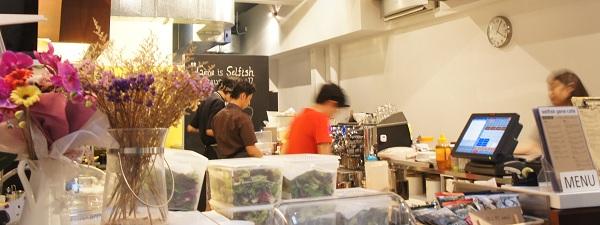 Selfish Gene Cafe à Tanjong Pagar