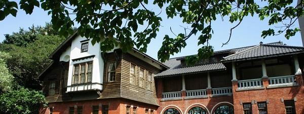 Beitou Hotsprings Museum