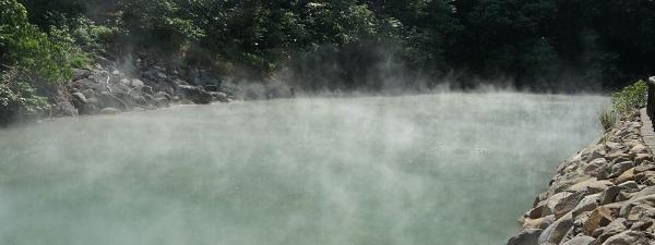 Hot Springs à Beitou (Taipei)