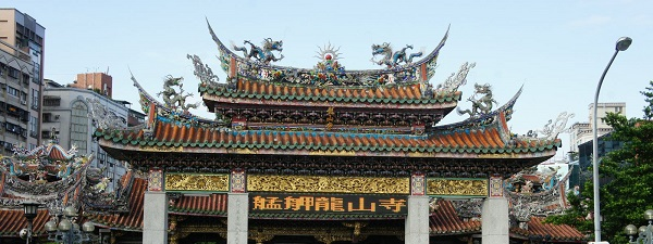Longshan Temple à Taipei