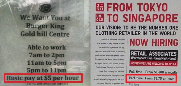 Salaire horaire chez Burger King et Uniqlo à Singapour