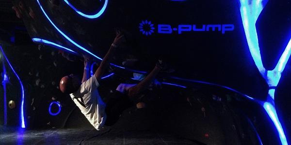 B-Pump Tokyo Akihabara - Space Boulder