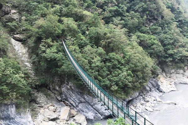 Pont suspendu dans les gorges du Taroko