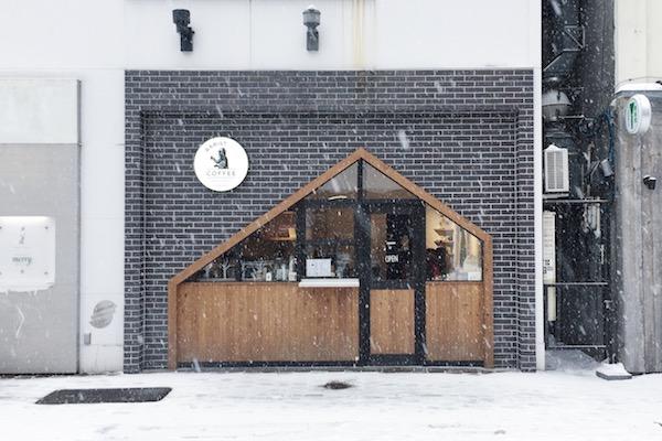 Cafe Sapporo
