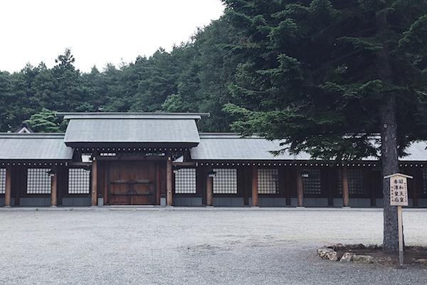 Hokkaido Shrine a Sapporo (Japon)