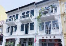 Shophouses a Bukit Pasoh Singapour