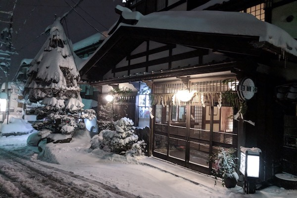 Village Nozawa Onsen