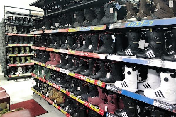 Snowboard boots Jimbocho