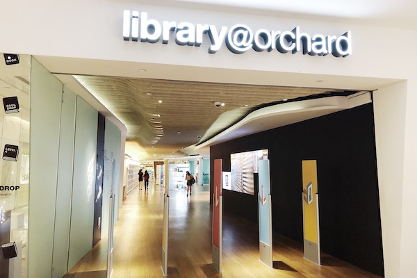 Bibliotheque Orchard