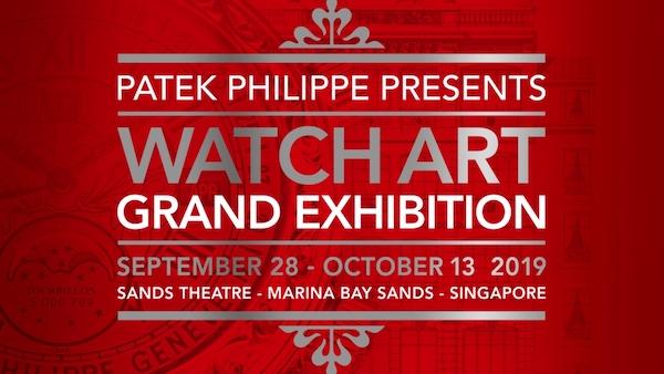 Patek Philippe Singapour exposition